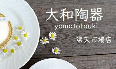 大和陶器 yamatotouki