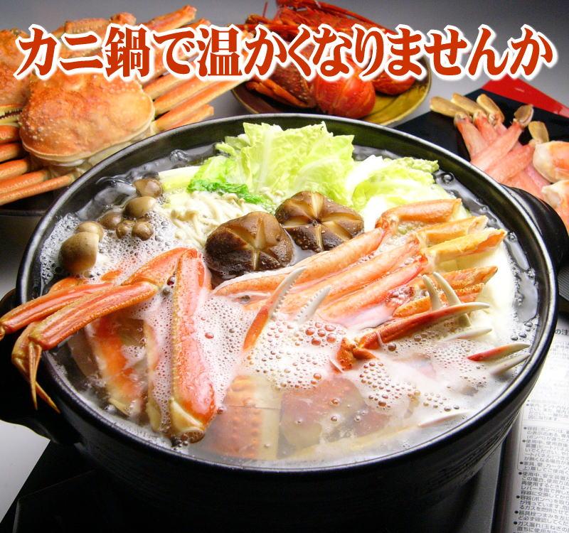 カニ鍋画像