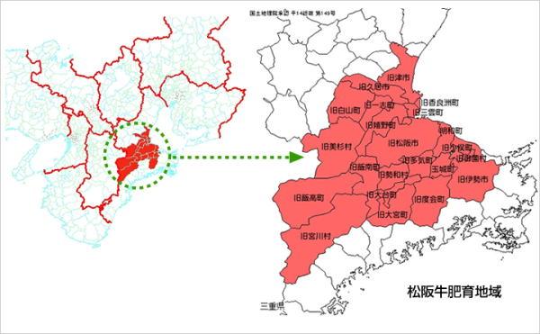松阪牛飼育地域