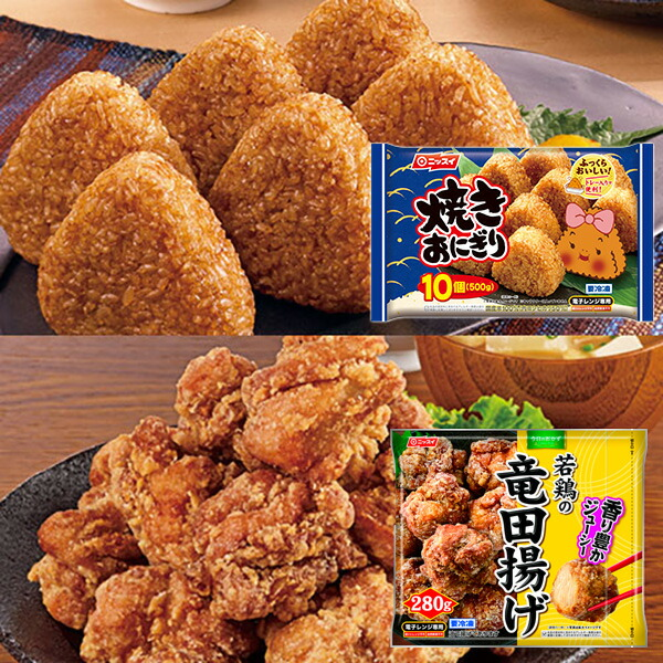 焼きおにぎり・若鶏の竜田揚げセット