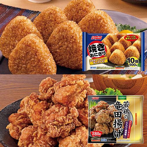 焼きおにぎり4袋・若鶏の竜田揚げ2袋セット
