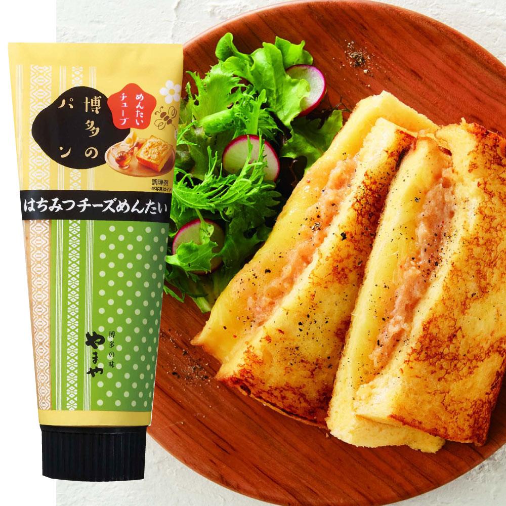 博多のパン はちみつチーズめんたい