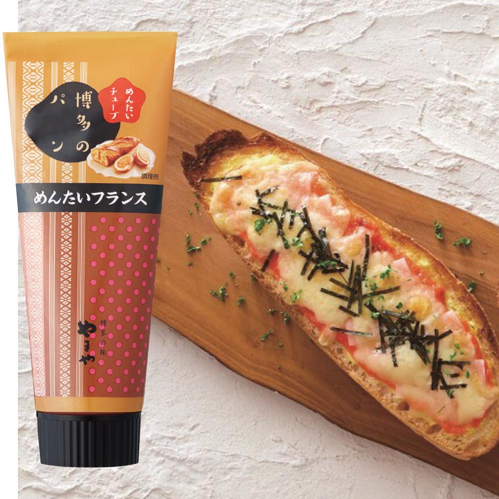 博多のパン めんたいフランス味