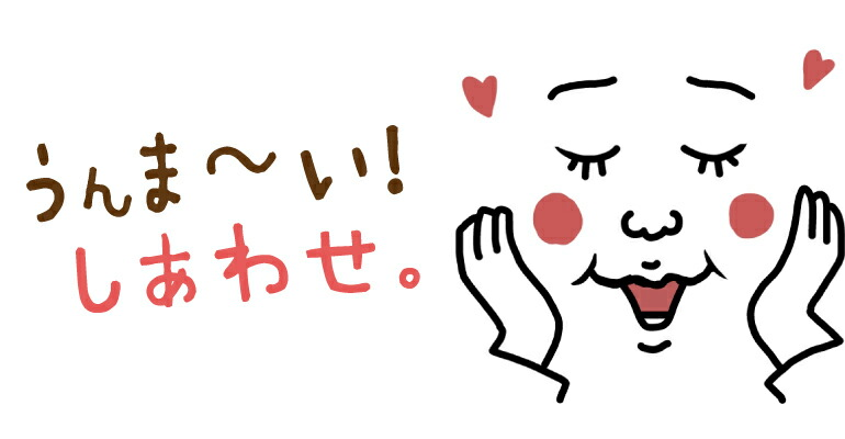 トロッと甘い安納芋(あんのういも)