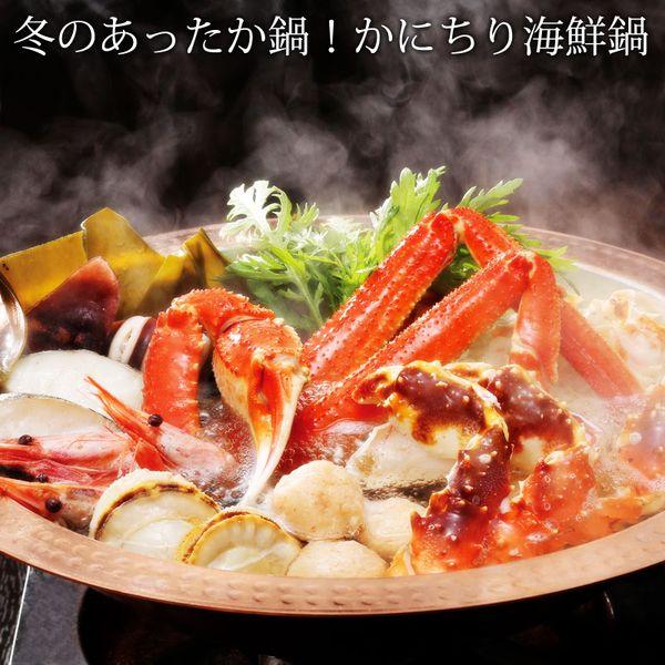 かにちり海鮮鍋