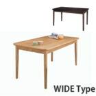 mota_dinig-table-wide
