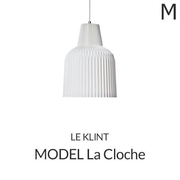 LE KLINT La Cloche