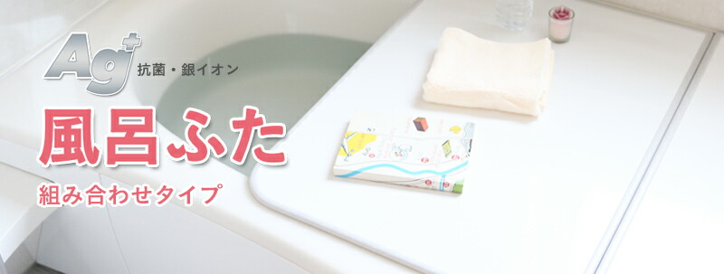 agkumifuta_01.jpg