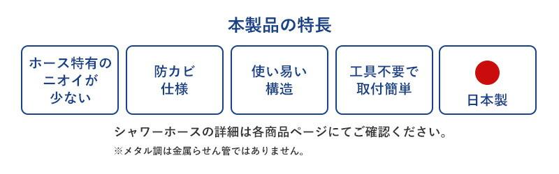 shower_h_h2a.jpg