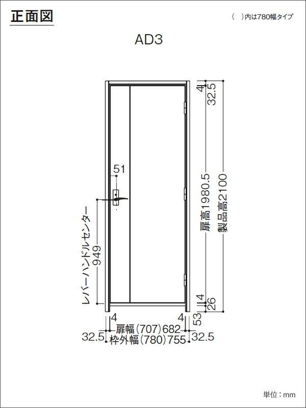 防音ドア[正面図_寸法]