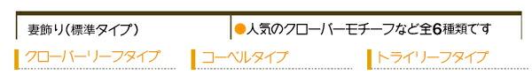 妻飾り・標準タイプ全6種類一覧-01】ニチハのウォールアクセサリー・妻飾りの販売!