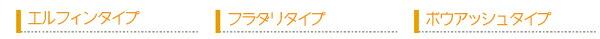 妻飾り・標準タイプ全6種類一覧-02】ニチハのウォールアクセサリー・妻飾りの販売!