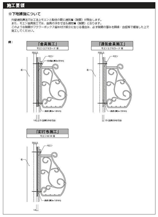 フラワーボックス・トレセ商品取扱い説明