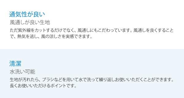 タカショークールシェード/日よけ/紫外線カット/オーニング