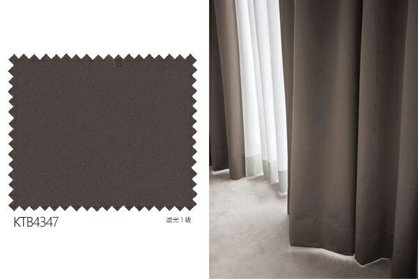 防音カーテン カラー KTB4347