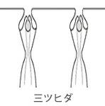 防音カーテン 三ツ山ヒダ