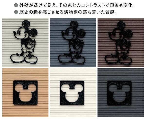 壁飾り ディズニーシリーズ ミッキー