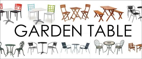 ガーデンテーブルに庭をオシャレに