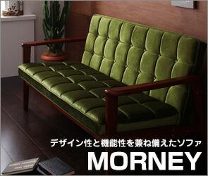 行のレトロなデザインでお部屋をカフェ風に