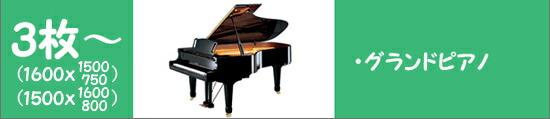 「ピアノ防振ベース」お得な3枚セット!