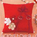 飾り結びでつくる<和風リングピロー>几帳結びと梅の花