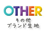 OTHER,アザ—