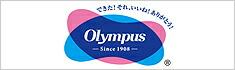 オリムパスの毛糸