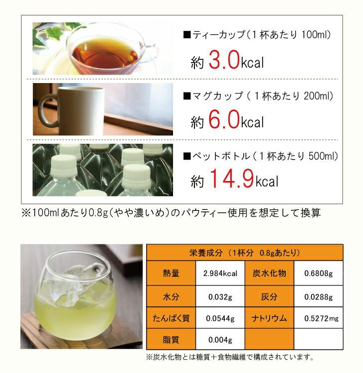 インスタントティー:柳屋茶楽  パウティー 緑茶 50g