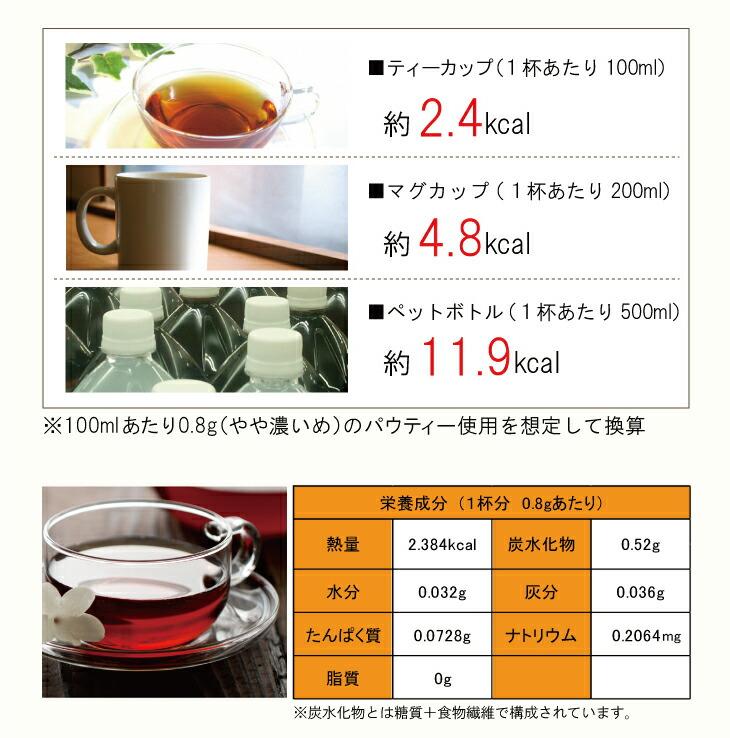 インスタントティー:柳屋茶楽  パウティー ジャスミン茶 50g