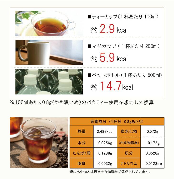 インスタントティー:柳屋茶楽  マテコーヒー 250g