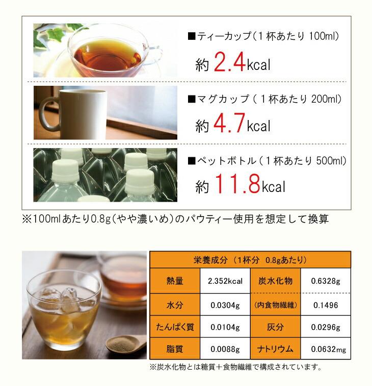 インスタントティー:柳屋茶楽  マテ茶 ロースト 80g