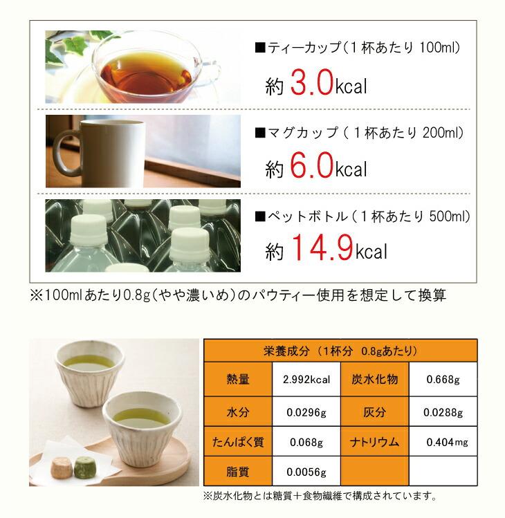 インスタントティー:柳屋茶楽  パウティー 玄米茶 50g