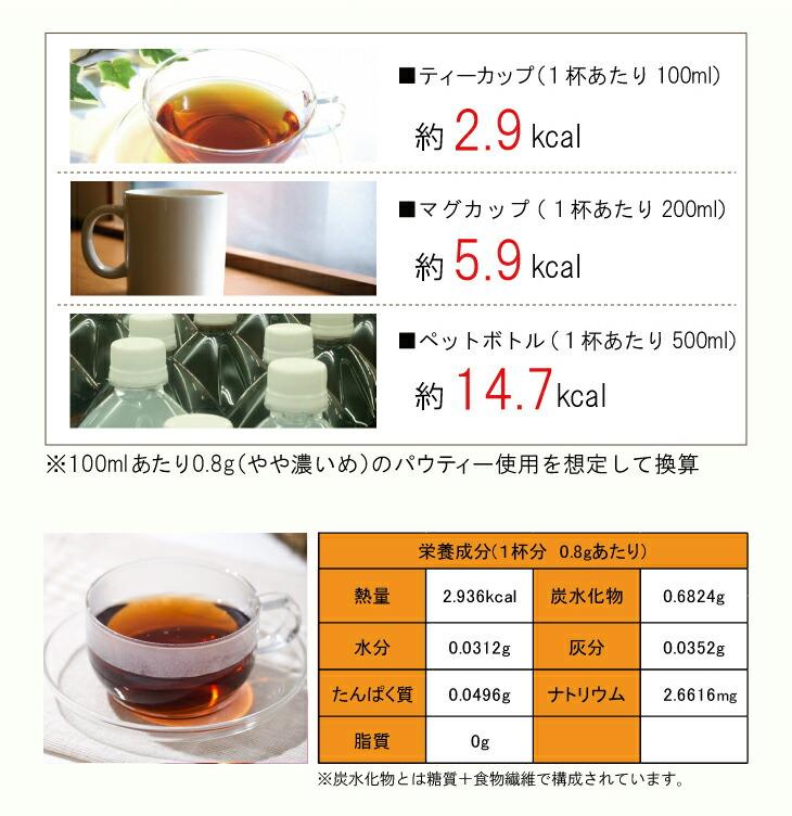 インスタントティー:柳屋茶楽  黒ウーロン茶 ジャスミンが香る 250g
