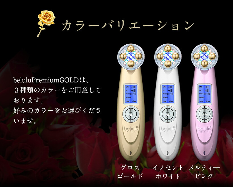 美顔器 超音波 美顔機 LEDライト 光エステ 超音波美顔器 携帯用超音波 フォトフェイシャル