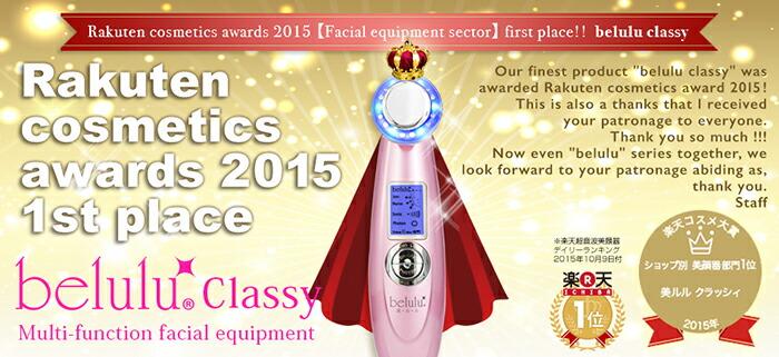 Rakuten cosmetics awards 2015 1st place. belulu-classy