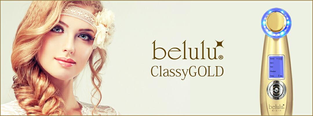 belulu-classy-gold