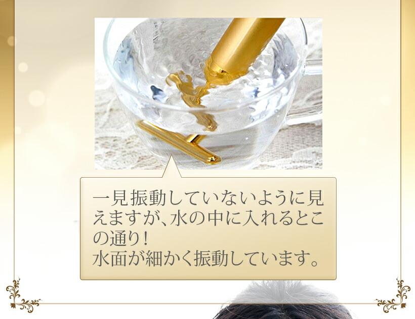 純金 純金24K 振動マッサージ ピンポイント コンパクト 目じりのシワ ほうれい線 たるみ フェイスライン フェイスケア 美肌 belulu SticK GOLD 正規品