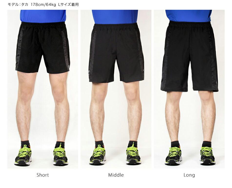好みに合った3つのスタイルから選べます。