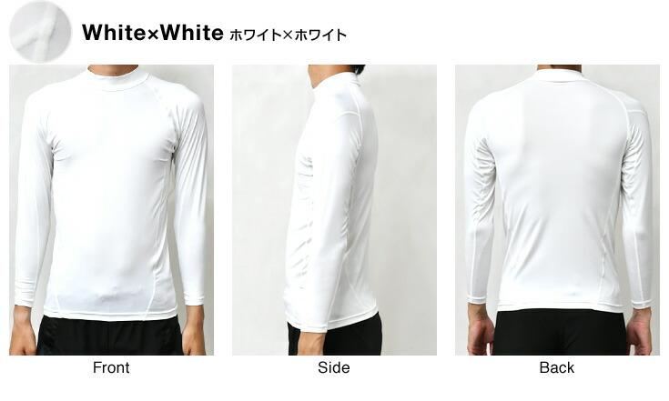 ホワイト×ホワイト