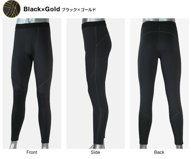 ブラック×ゴールド