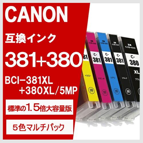 BCI-381XL+380XL/5MP