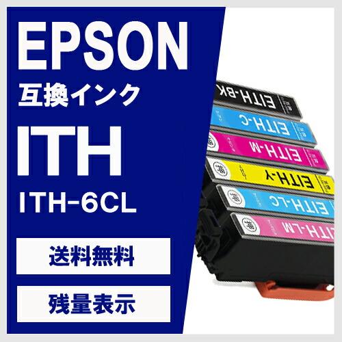 ith-6cl イチョウ インク