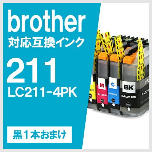 LC119/115-4PK