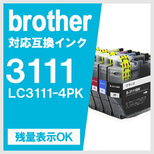 LC311-4PK