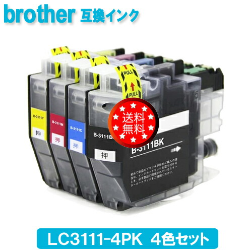 LC311-4PK