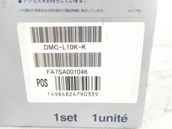 lumix dmc-l10 ファームウェア 方法