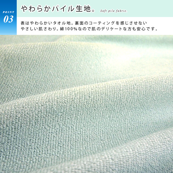 Reveur rakuten global market waterproof sheet pile in