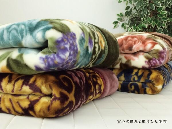 Reveur Align The Two Blanket Single Size 140 X 200 Cm