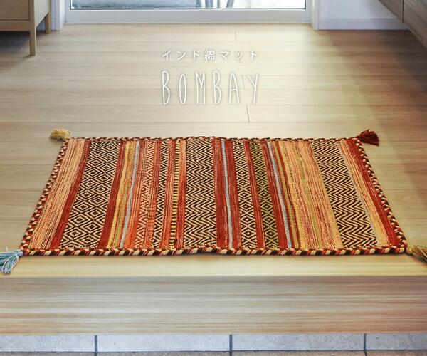 Reveur: Door Mat 70 X 120 Cm India Cotton Rag Rug Mat