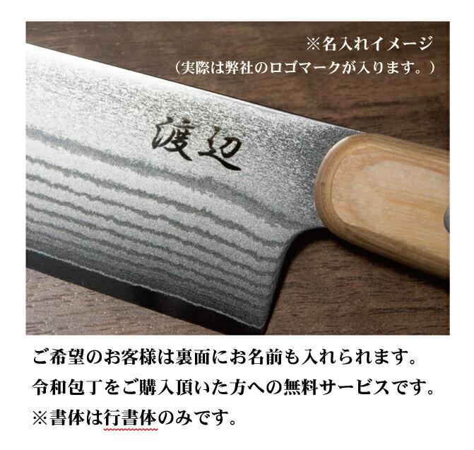 ギフトセット 三木刃物 GS103 三本 ステンレスDPゴールド誠光作包丁